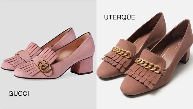 clones5- mocasines de Gucci