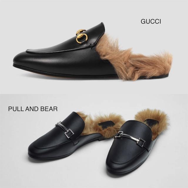 venta minorista 380f4 04545 Mocasín de Gucci ¿con o sin pelo? En Pull and Bear el clon.